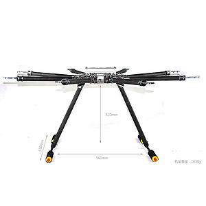 FC X8-1050 professional folding Multirotor Quadcopter frame